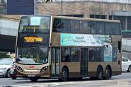 KMB 960X ATENU205 SK5826