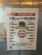 KMB R94 poster
