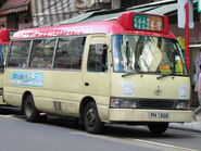 Lion Rock Road Minibus 4