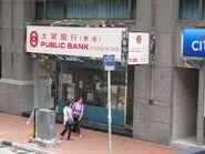 Two Chinachem Exchange Square 1