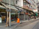 元朗 (泰豐街) 總站
