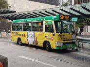 HKGMB WD1987 58 17-12-2020