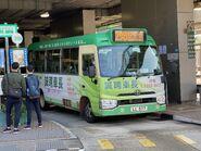 LL577 Kowloon 29B 21-02-2021