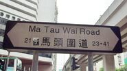 MTW Sign
