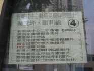 Metro Plaza Shuttle (SMP, SL) stop list