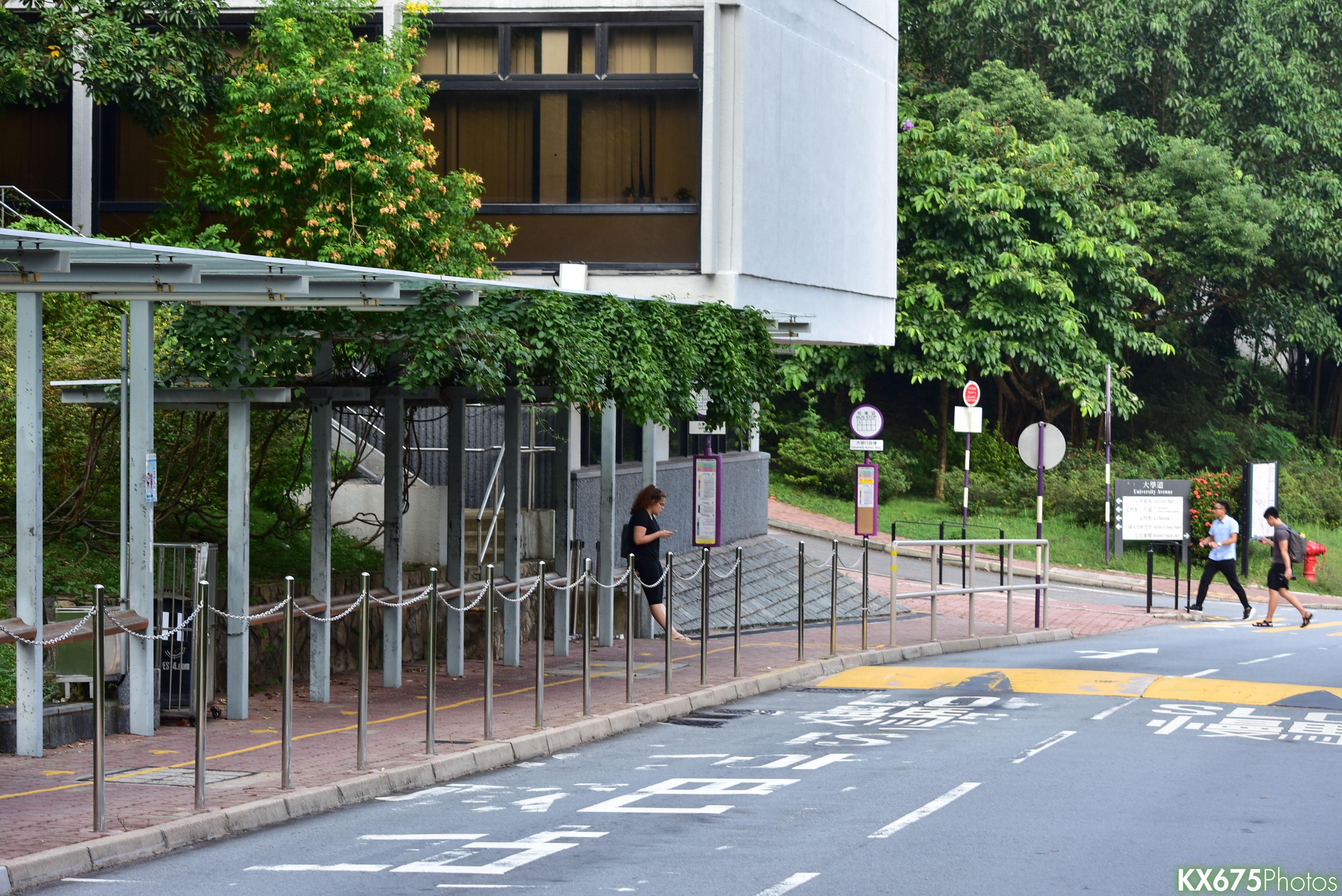 大學行政樓