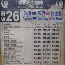 Citybus N26 Timetable.jpg
