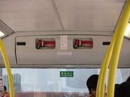 Emergency exit KMB ATE 1