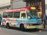 FF3818 Yeung Uk Road Market to Belvedere Garden(Route no 101) 27-09-2019