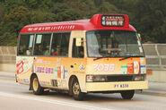 FY8330@Kung Wan Line