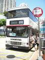 KMB HB9216 78K Special Dispatch
