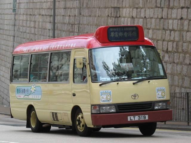 公共小巴中環至香港仔線