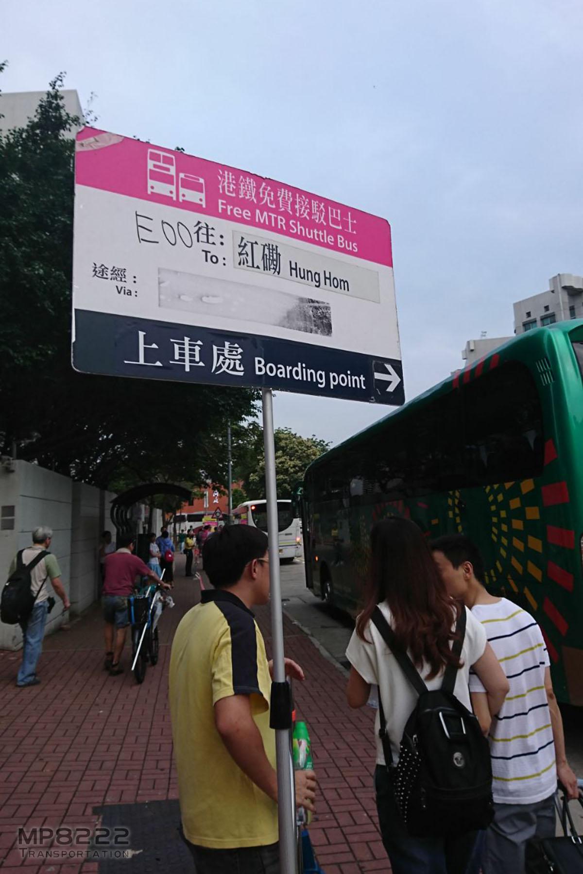 港鐵接駁巴士E00綫