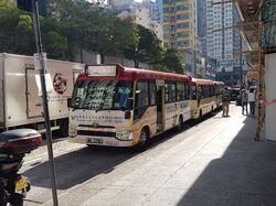 Mong Kok(Golden Era Plaza)Minibus Terminus 18-12-2020.jpg