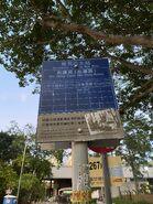 Siu Hong Court resident bus stop 13-07-2021