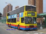 港鐵巴士T2綫