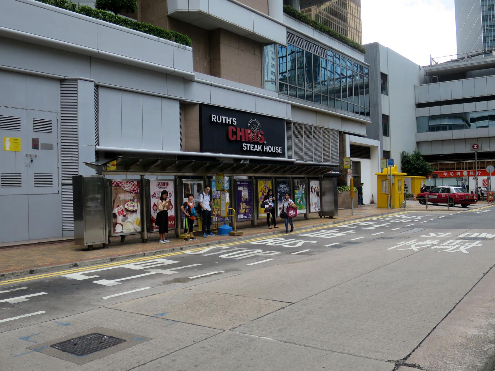 金鐘 (添馬街) 總站