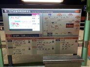 Tuen Mun to Chek Lap Kok Tunnel Interchange screen and information 15-01-2021