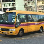 VP2014(School Private Light Bus) 24-11-2019.JPG