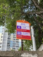 Wah Fu (South) Route 4 and 4X bus stop flag 11-10-2021