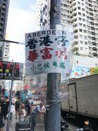 Aberdeen to Mong Kok stop in Mong Kok in 2018