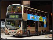 MC2383-11