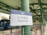 MTR Shuutle Bus Drop Off place in Disneyland for TE13 10-04-2020