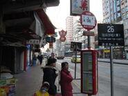 Ma Hang Chung Road 1