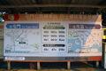 Tuen Mun Road Interchange Bus Stop Adv(2)