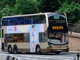 九巴87D線