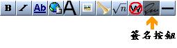 Wiki edit toolbar.PNG