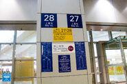 Airport Terminal 2 Coach Station 20160930 4