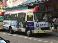 BE230 Kwun Tong to Sau Mau Ping(Route number 45) 09-10-2019