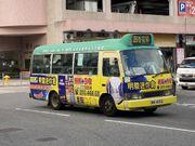 MA6133 Hong Kong Island 62 11-05-2021