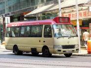 NH5026 PLB Sai Wan-Tsuen Wan