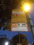 St. Joseph's Primary School bus stop 20-03-2015(2)