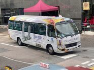 Sun Bus TG3728 K Summit Shuttle Bus 07-09-2020