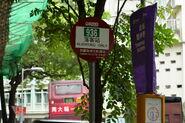 CausewayBay(CottonDrive)BusTerminus