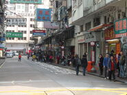 Nam Shing Street 20131222-1