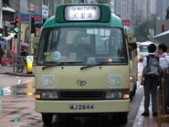 TAW Tsuen Nam Road 4