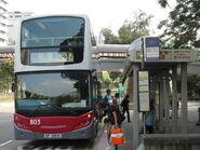 Tai Po Central Nam Wan Road 3