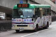WC6195 16B