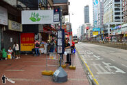 Yau San Street 7 20160515