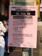 AMS58 58A 59 notice