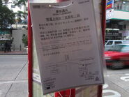 Saigon Street Shanghai Street temp movement 20120216 1