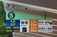 Tai Lam Tunnel Bus Interchange S Platform 5 flag 201707