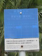 TsuiNingGarden FOS 20210118 (4)