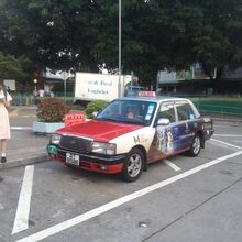 Wah Fu Estate taxi parking.jpeg