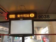 CTB bus stop showing display 02-01-2017