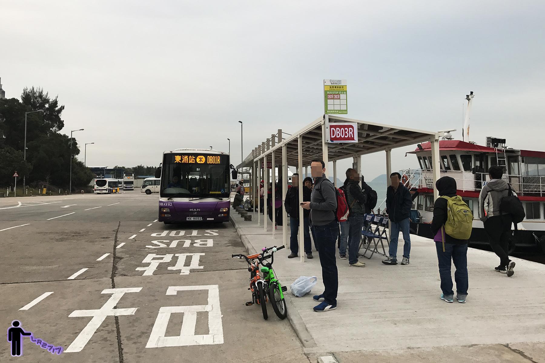 愉景灣遊艇徑總站